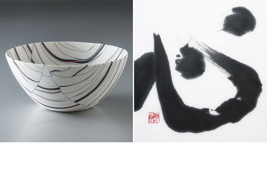 japanische_impressionen_burkhardt-baumgartner_1
