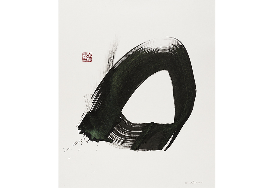 tao_und_zen_sanae-sakamoto_1