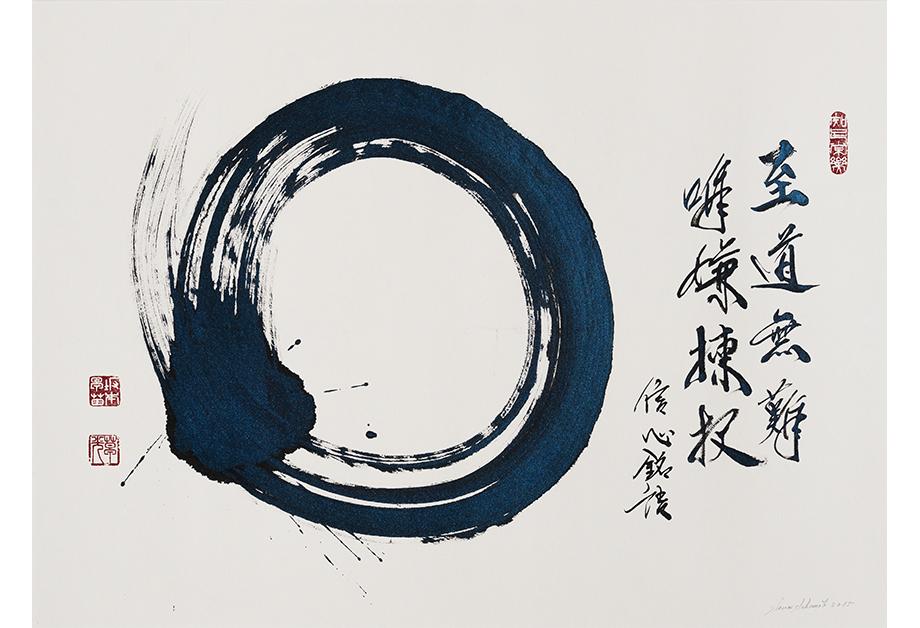 tao_und_zen_sanae-sakamoto_2